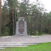 The Monument to the Jewish people who were murdered in the Paneriai Forest