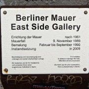 An example of one of the small signs at the Gallery that prohibits defacement