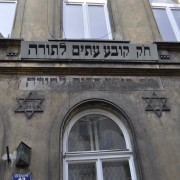 A picture of a building with remnants of a Jewish past engraved in its facade
