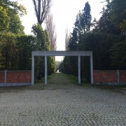 Entrance to the Monument to Shared Memory