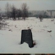 Lone Tombstone