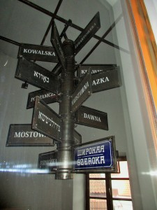 This post existed during the Jewish quarter in prewar Lublin. Now it is used for display at the Grodzka Gate