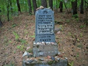 Old Jewish cemetary in Narewka. The Stones on the tombstone show that visitors have recently come to pay respects