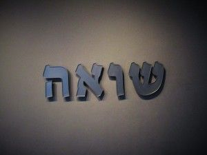 Entrance to the new exhibit at Auschwitz dedicated to Jewish victim. The Hebrew letters say the word, Shoah