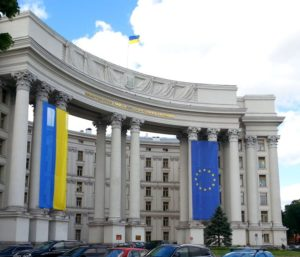 Ukrainian Ministry of International Affairs, mfa.gov.ua