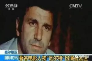 """Walter"" appeared on Chinese official news channel when he passed away. (Credits to CCTV)"