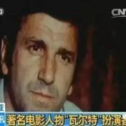 """""""Walter"""" appeared on Chinese official news channel when he passed away. (Credits to CCTV)"""