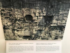 Photo at the Galicia Jewish Museum of a Memorial made of Pieces of Shattered Jewish Graves