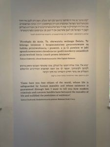 One of the various quotes of a victim of the Holocaust that is among the memorial in Auschwitz