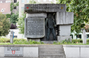 "Mahnmal am Morzinplatz, the ""Memorial to the Victims of the Gestapo"" in Vienna, Austria"