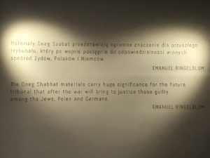 """A quote of Emanuel Ringelblum's. Featured at """"An Archive More Important then Life"""" Exhibit"""