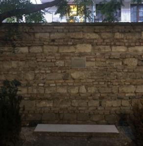 Rebuilt Segment of Budapest Ghetto Wall
